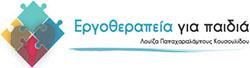 Ergotherapia Center Limassol